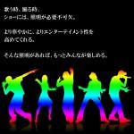 ミニ音楽舞台照明レーザーライト1