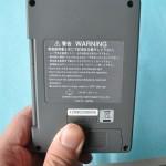 レーザーパワーメータLP1三和